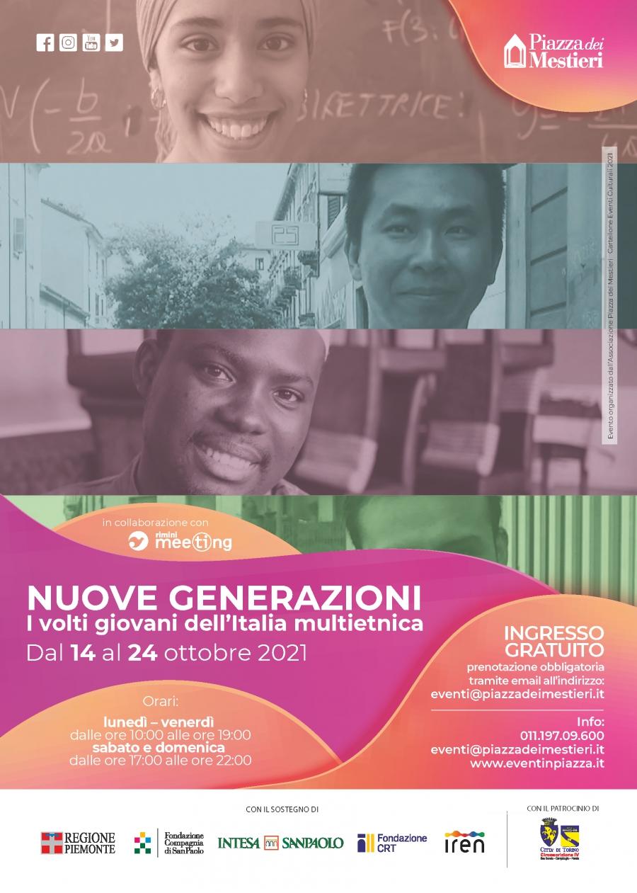 """Mostra """"Nuove generazioni - I volti giovani dell'Italia multietnica"""""""