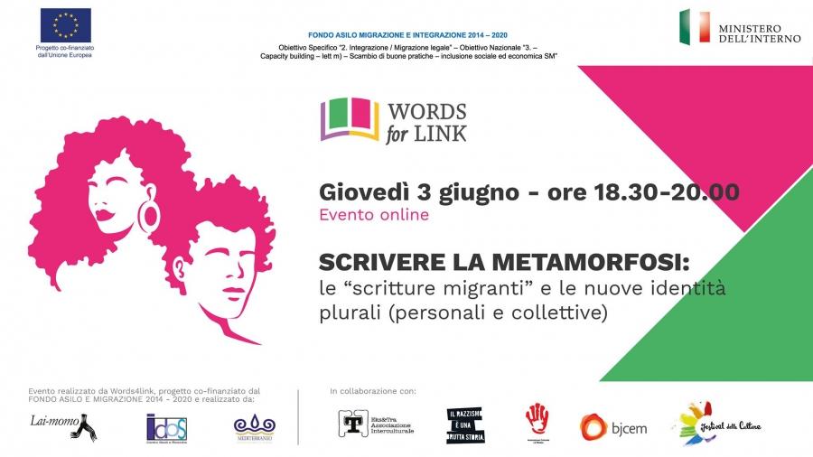 """Evento on line - Scrivere la metamorfosi: le scritture migranti e le nuove identità plurali (personali e collettive)"""""""
